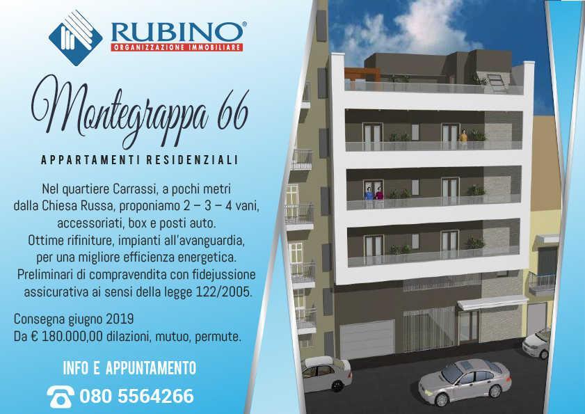 Montegrappa  | Rubinocase.com